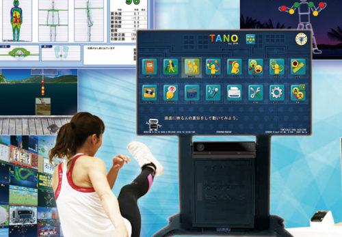 TANOモーショントレーニングシステム販売開始
